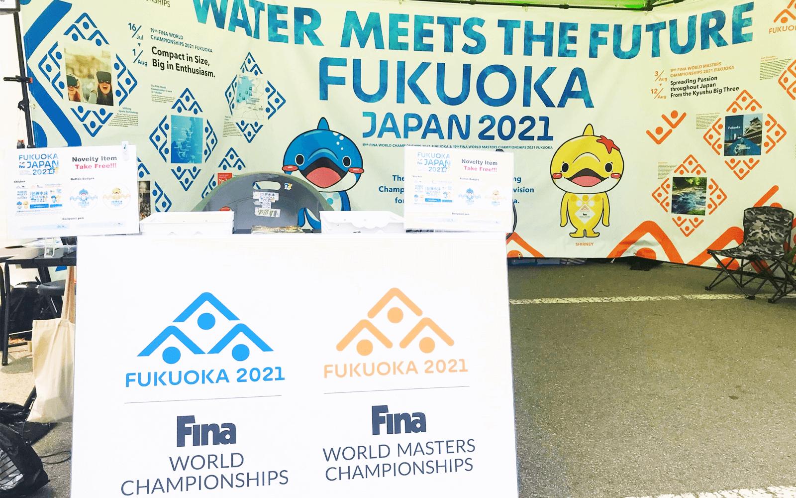 光州 選手権 水泳 年 世界 2019 FINA史上、最も成功した大会に選ばれた「2019光州世界水泳選手権大会」