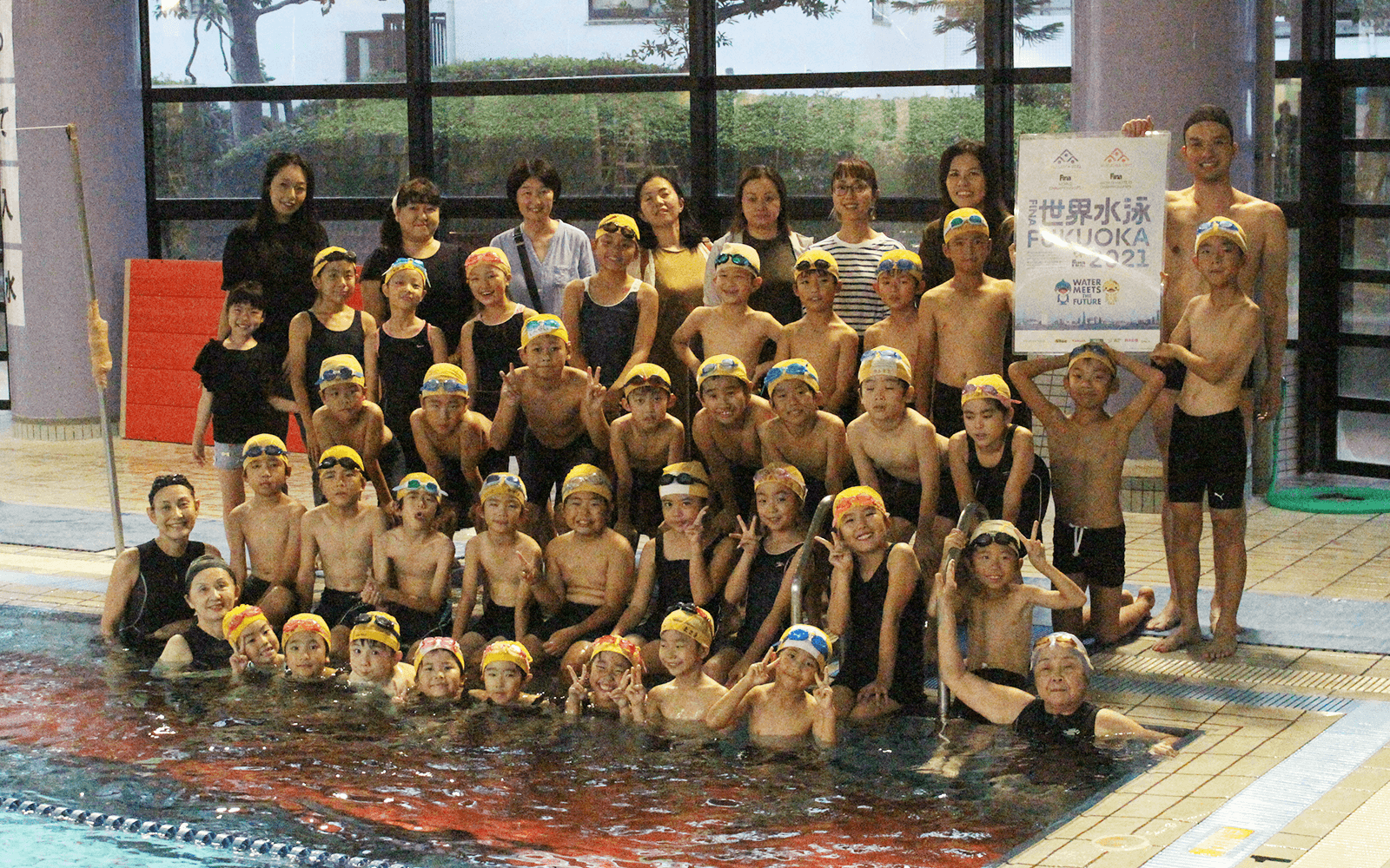 A swimming class